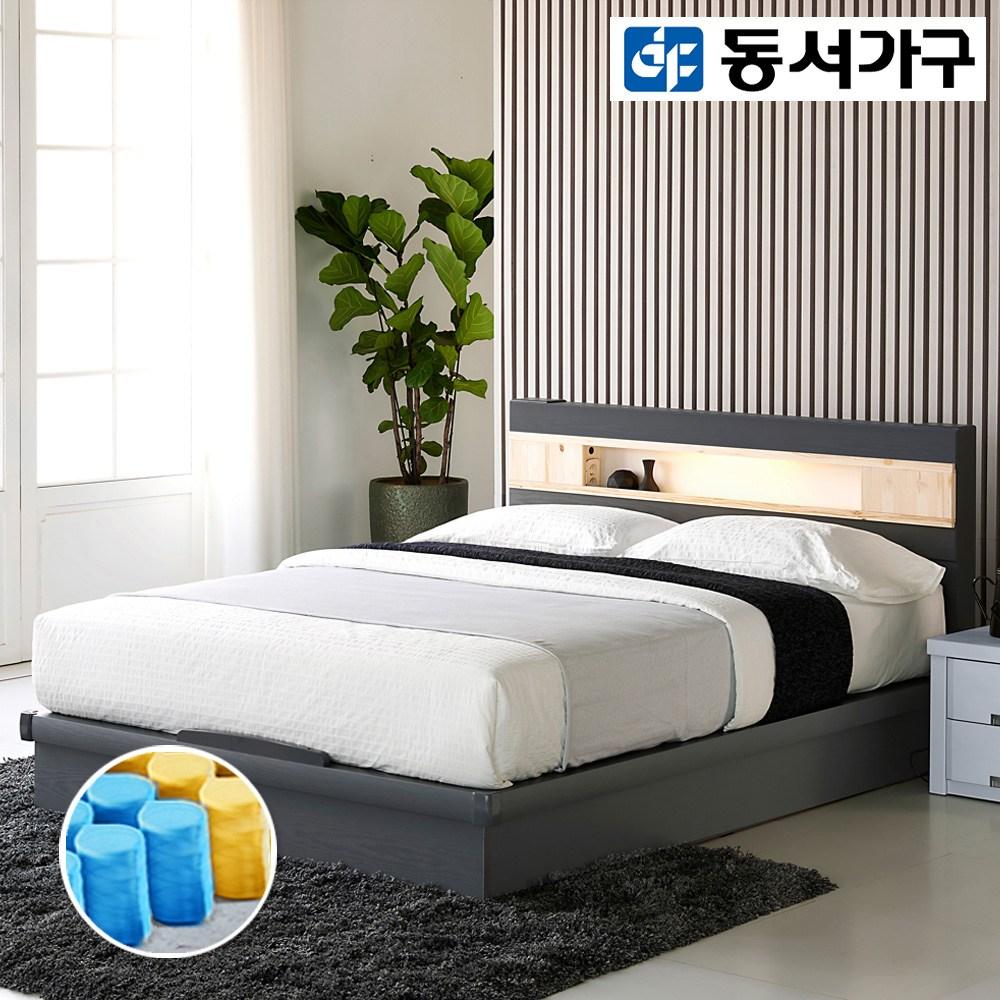 동서가구 세린 편백선반 LED 평상형 퀸 침대 (9존독립매트리스), 그레이