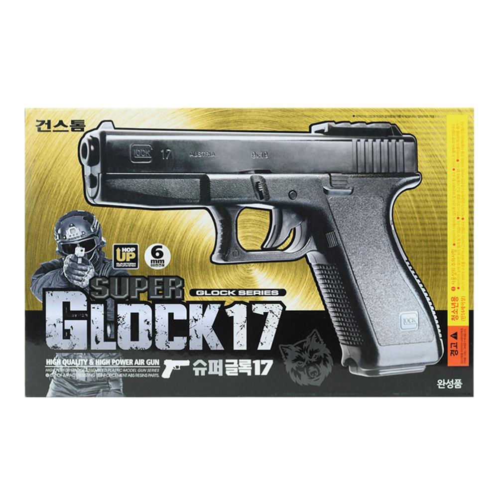 드림챔프 슈퍼 글록17 비비탄 장난감권총