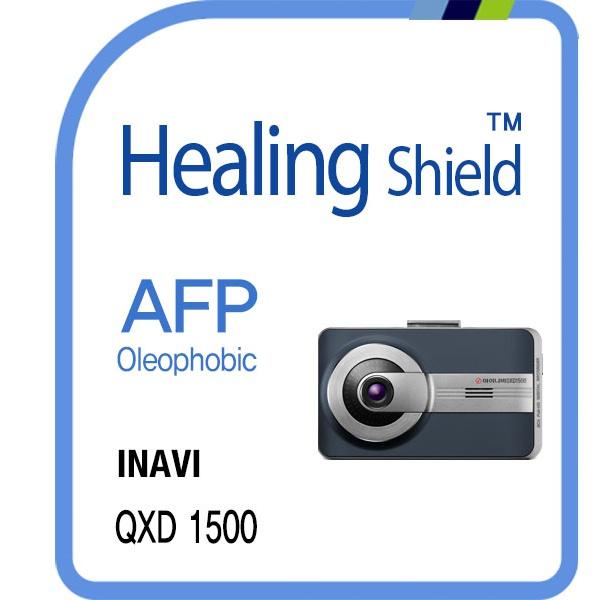 아이나비 QXD 1500 올레포빅 액정필름 2매(HS1764198)