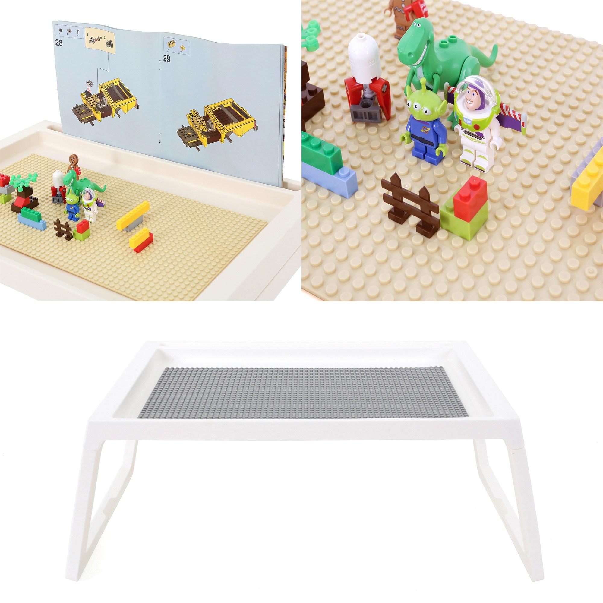 더뻔뻔 접이식 레고책상 레고놀이판포함 레고판 좌식테이블, 흰색책상(연회색레고판)