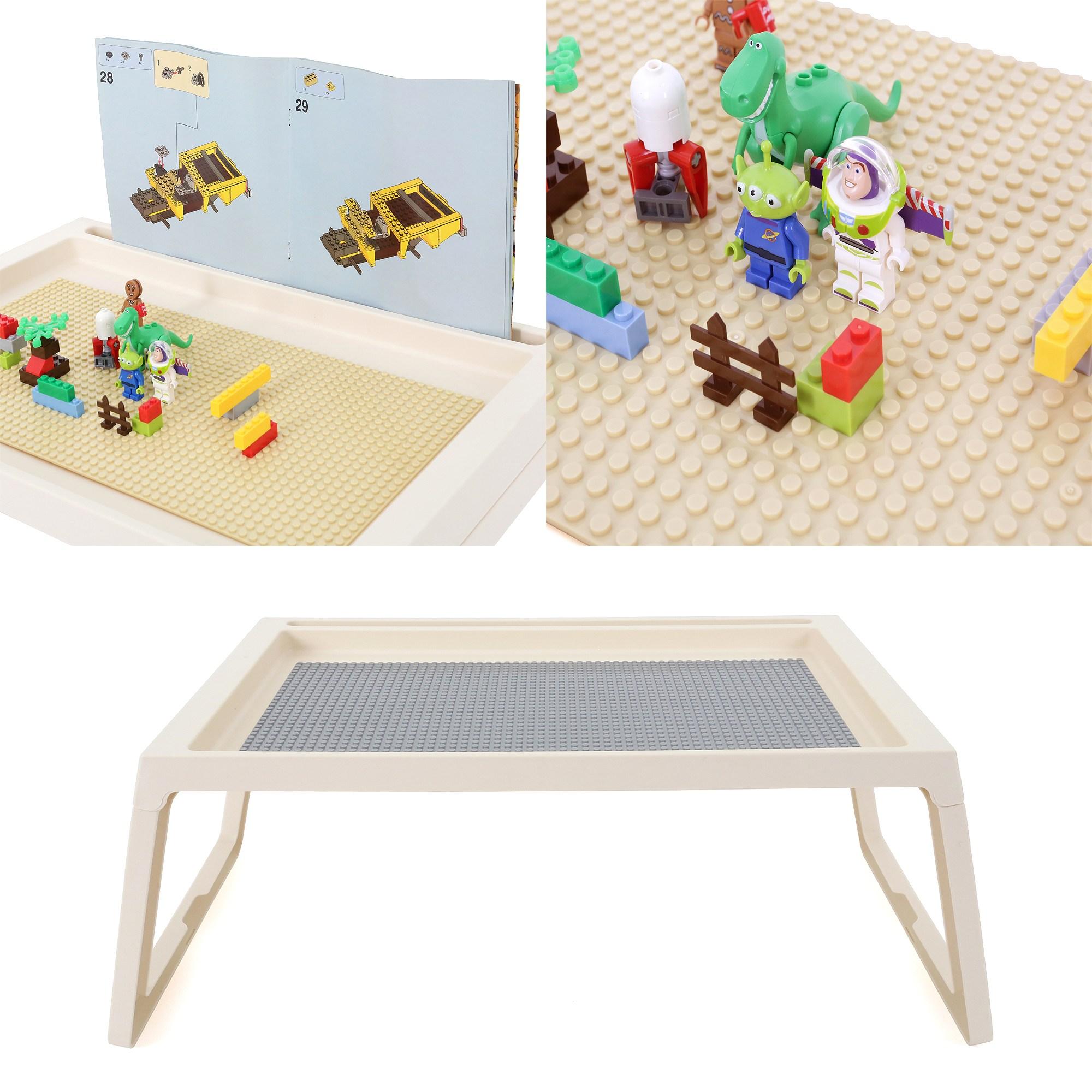 더뻔뻔 접이식 레고책상 레고놀이판포함 레고판 좌식테이블, 연베이지색책상(연회색레고판)