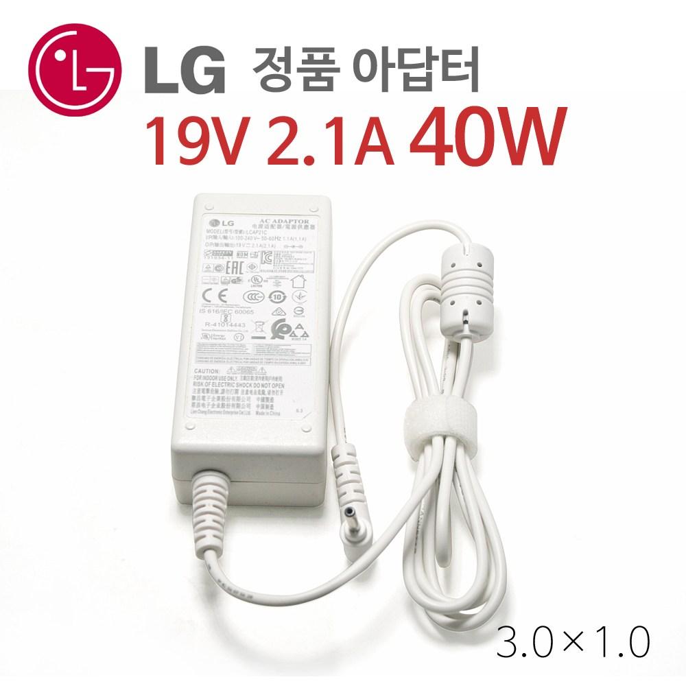 LG전자 LG 그램 노트북 충전기 19V 2.1A 정품 어댑터 + 케이블 아답터, LG 정품 그램 아답터