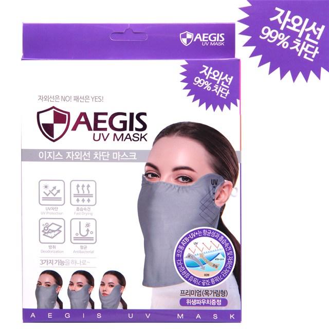 이지스 자외선 차단 마스크 UV MASK / 파우치증정, 1개
