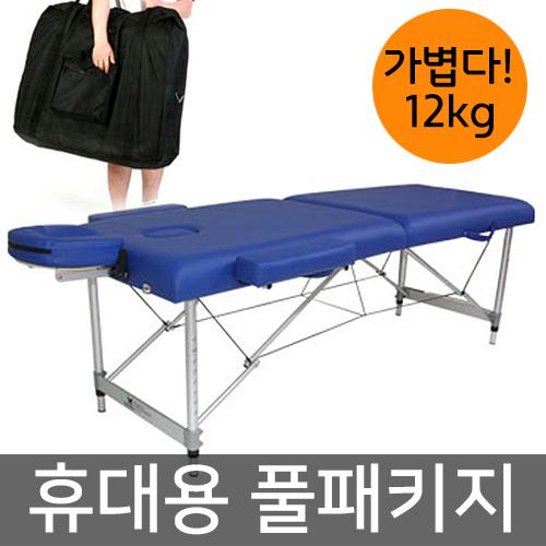 윈디 휴대용 미용베드 JY-01 마사지침대, 블루