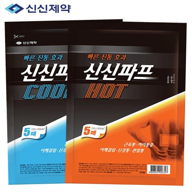 신신제약 신신파프 HOT COOL 50매 파스/스프레이파스, 3. 신신파프 HOT COOL 50매