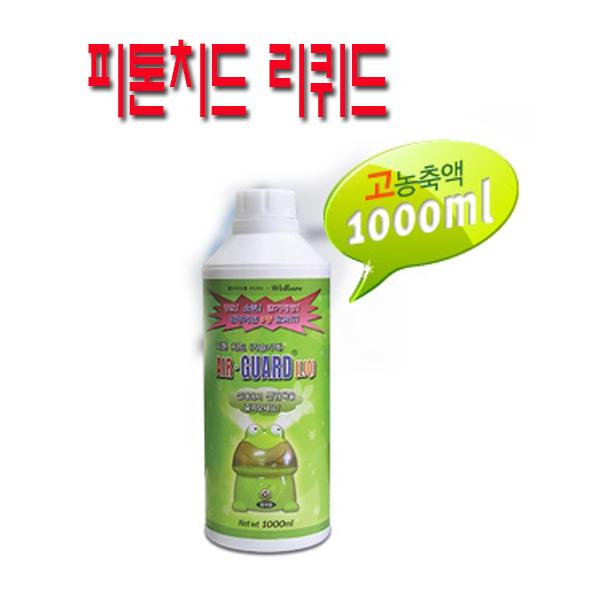에어가드 에어가드리퀴드 탈취제 방충제 새집증후군 탈취제, 1개, 1000ml