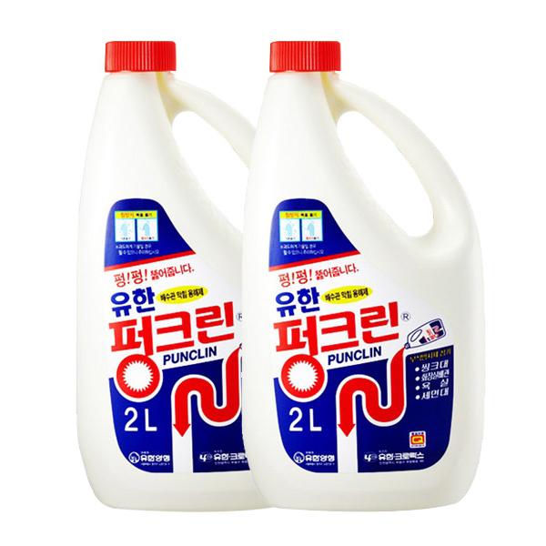유한락스 펑크린 배수구세정제+일회용칫솔 증정, 2개, 2L
