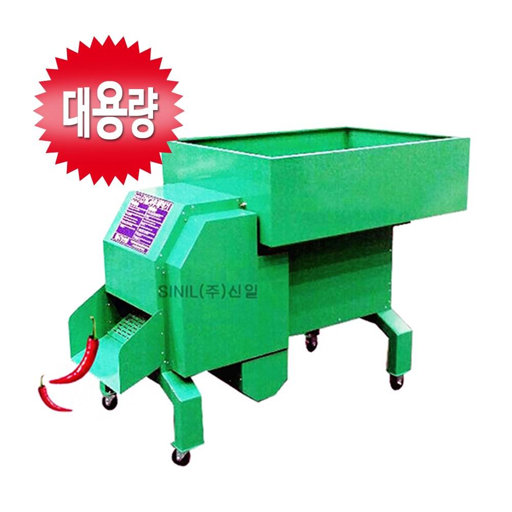 (주)신일종합건조기 SIN-1000 농산물세척기 고추세척기 대용량, 농산물세척기 SIN-1000