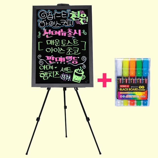 블랙보드 + 5색마카 삼각이젤 받침대 세트, 단일색상, 60 × 45cm