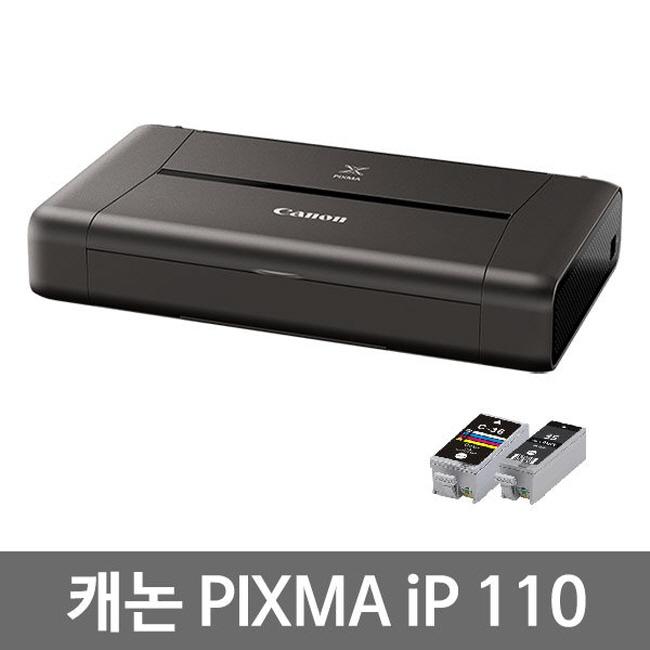 캐논 ip110 무선 모바일 휴대용 컬러 프린터 잉크, ip110프린터