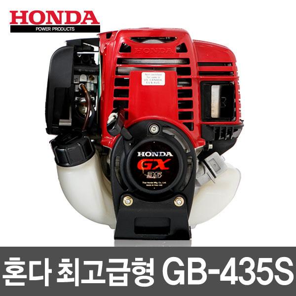 혼다 최고급혼다예초기GB-435S GB435S 4행정 GX35 GX-35 예초기, 1개