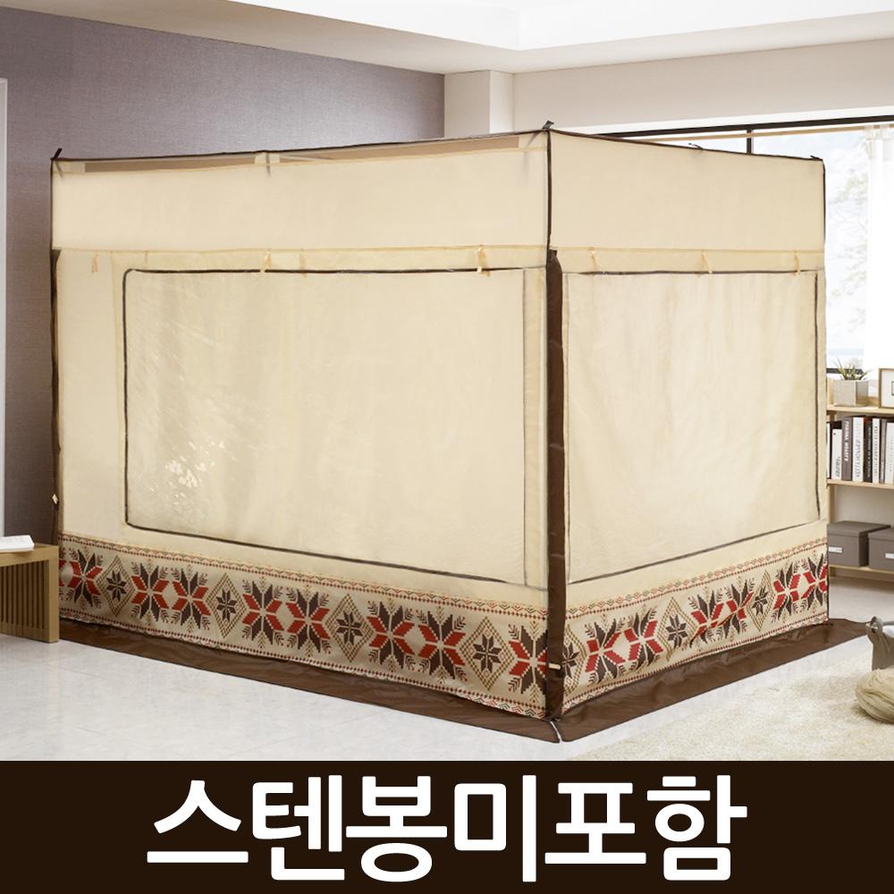 알뜨리 사각 난방 방한 보온 텐트(스텐봉미포함) 난방텐트, 베이지(커튼형)