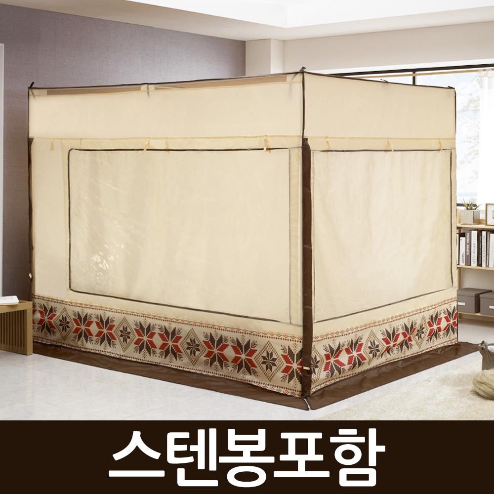 알뜨리 사각 난방 방한 보온 텐트(스텐봉포함) 난방텐트, 베이지(커튼형)