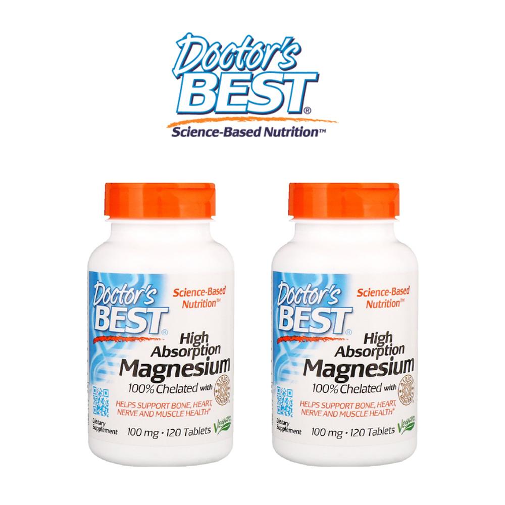 (해외) Doctors Best 닥터베스트 고흡수율 마그네슘 120정 2개, 1개