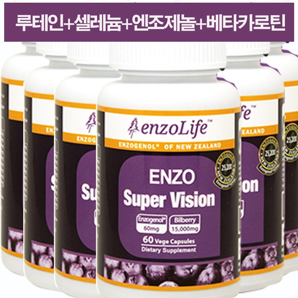 뉴질랜드 엔조라이프 눈영양제 엔조 슈퍼비젼(엔조제놀 루테인 함유) 60캡슐 6통, 256mg