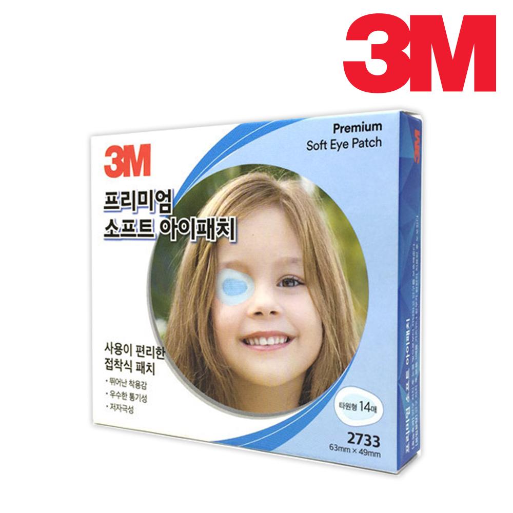 3M 프리미엄 소프트 아이패치 가림치료패치 사시교정, 14매입