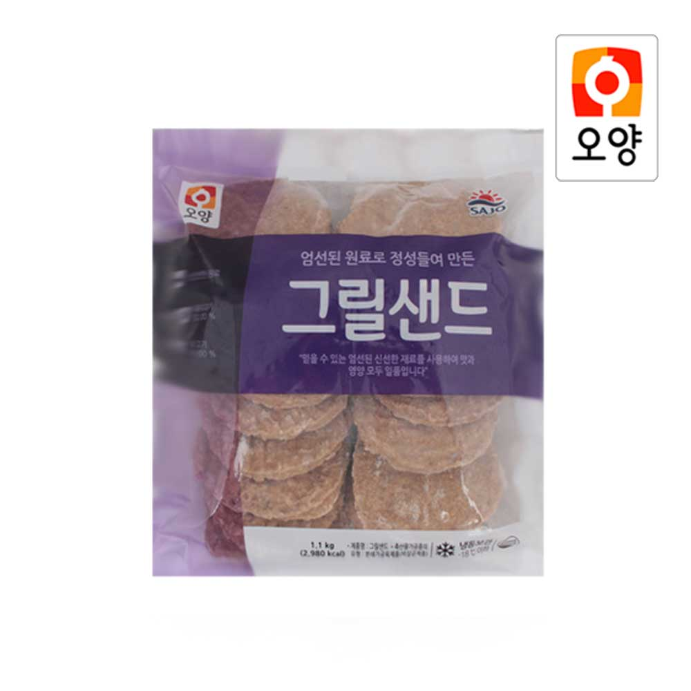 사조오양 숯불 그릴샌드 1.1kg 햄버거패티 샌드위치, 1개, 1100g