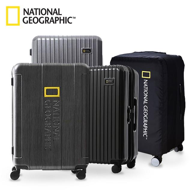 내셔널지오그래픽 (커버증정)캐리어 여행가방 여행용 24인치 26인치 28인치