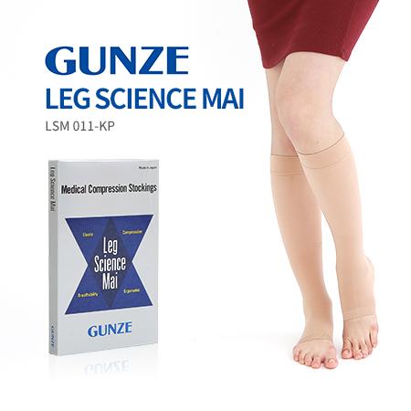 군제(GUNZE) 의료용압박스타킹(무릎형 발끝트임 베이지색), 1set, 사이즈-S
