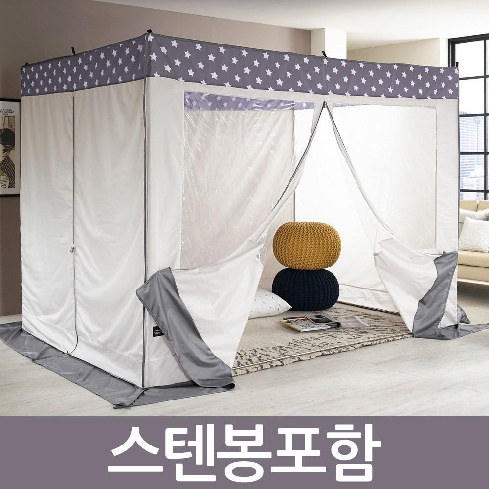 알뜨리 스텐다드 사각 난방 방한 보온 텐트(스텐봉포함) 난방텐트, 크림(그레이스타)