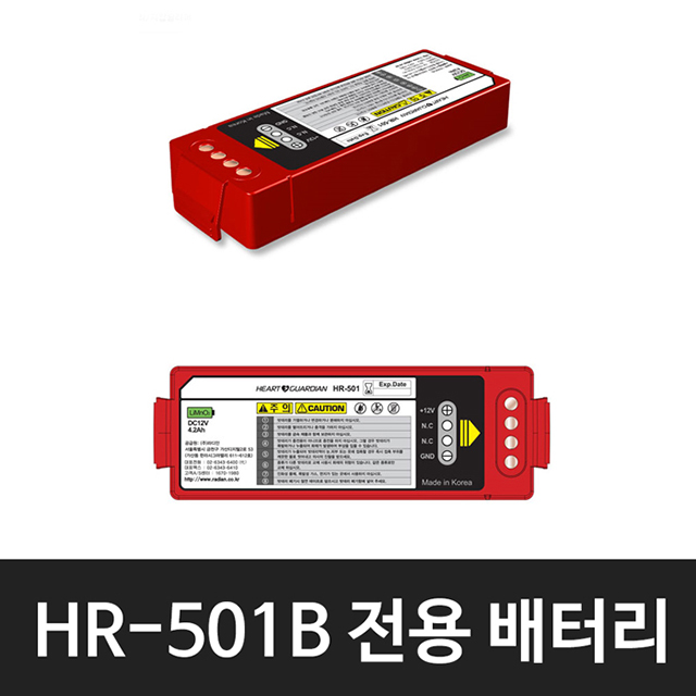 [와이지스] 라디안 AED배터리 HR-501 전용 배터리 비충전식 대기모드4년, BT-303S