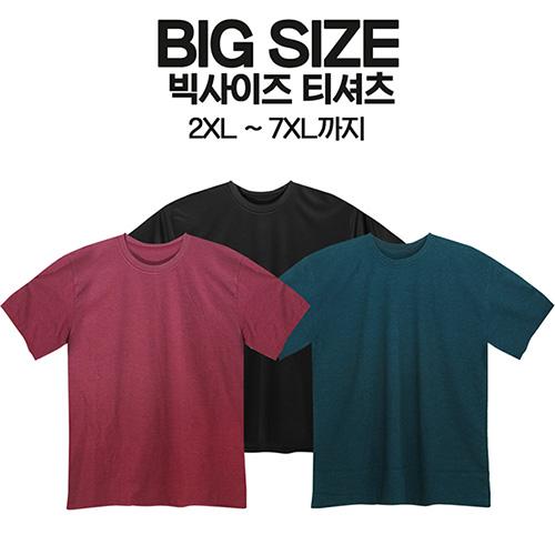 언룩 빅사이즈 2XL-7XL 30수 라운드 티셔츠