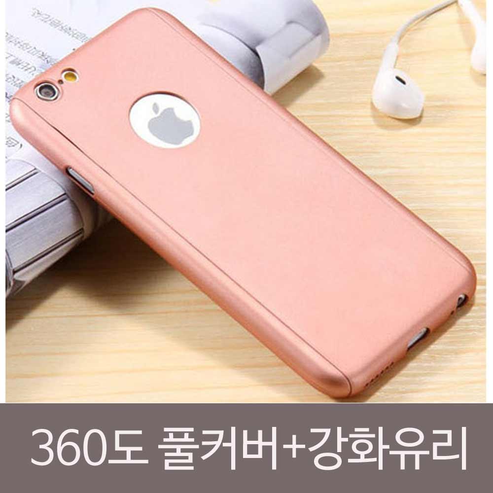 케이스 공용쥬얼리 휴대폰케이스 아이폰6s 패션의류잡화 중국산 아이폰 미러하우징