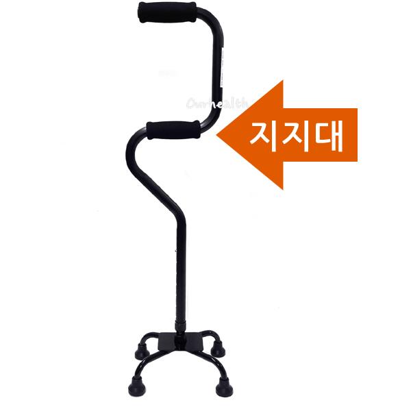 CM 일어서기서포터II 지팡이, 블랙, 1개