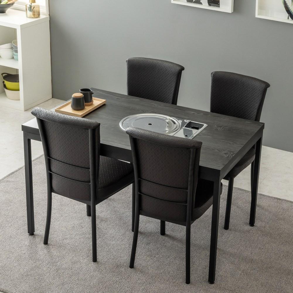 애모씨오가구 4인용불판식탁테이블, 입식로스터테이블-블랙