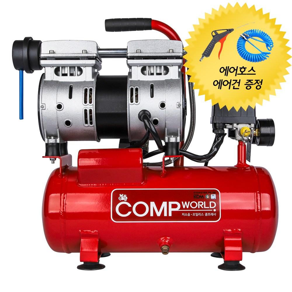 콤프월드 저소음 미니 소형  OFS550-6 (POP 126324167)