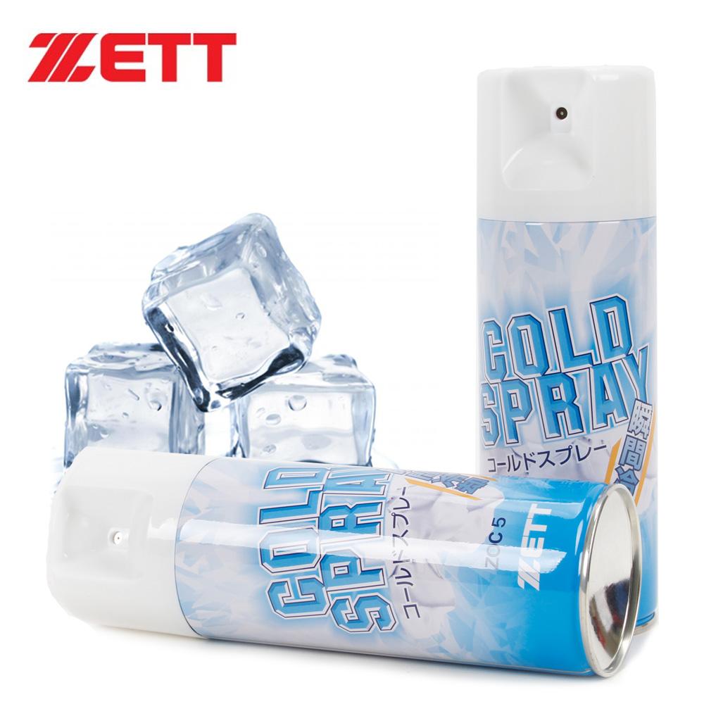 제트 스포츠 쿨링 스프레이 아이스 냉각 ZOC5, 1개 (POP 126620623)