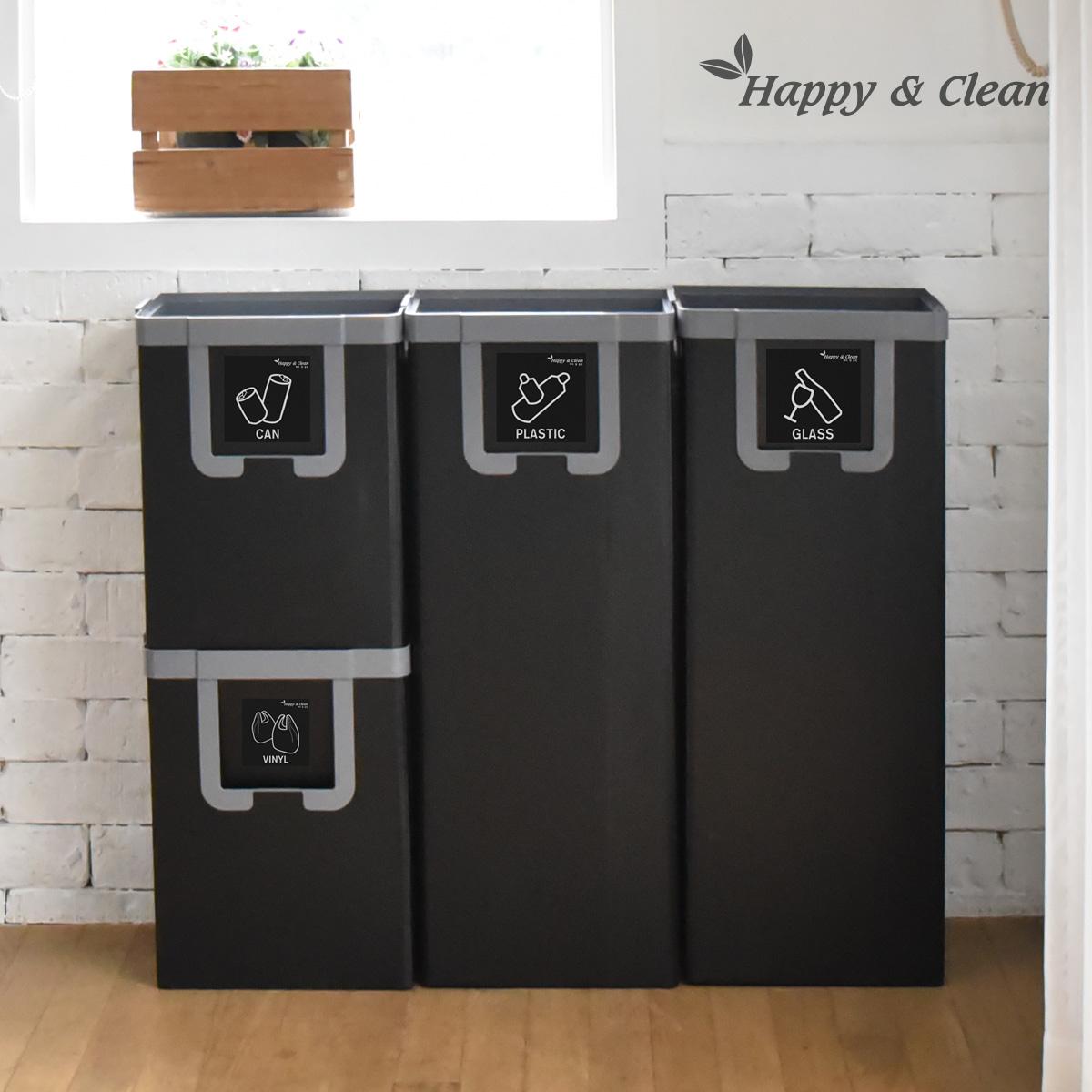 나눔이 재활용 분리수거함 대(2P)+소(2P) SET 쓰레기통 휴지통, 블랙
