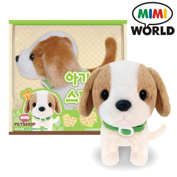 [미미월드] 베이비펫 아기스패니얼 강아지인형 강아지장난감 움직이는강아지인형