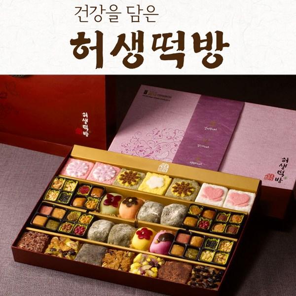 여울3호 떡선물세트(다식강정+찰떡+감떡+두텁단자 외), 단일상품