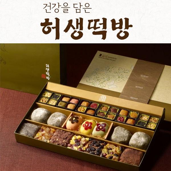한아름5호 떡선물세트(찰떡+두텁단자+감떡+다식+강정), 단일상품
