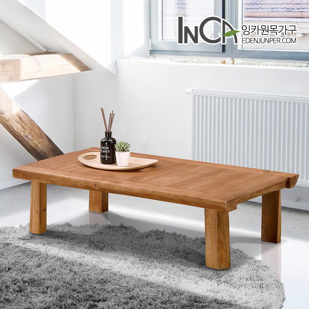 잉카 솔향 소나무 원목 테이블 1200, 브라운