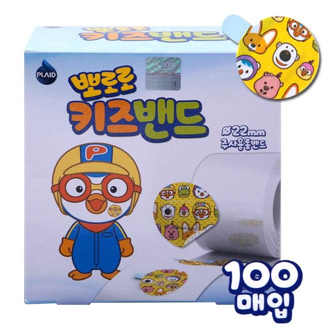 뽀로로 키즈밴드 주사밴드 롤밴드 주사용 원형밴드 100매입, 1개 (POP 94689658)