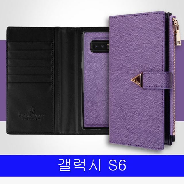 갤럭시 S6 스텔라 3in1 월렛 G920 케이스, 퍼플
