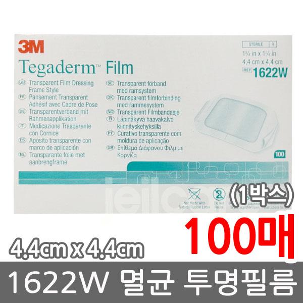 3M 테가덤 필름 1622W 1매, 100매