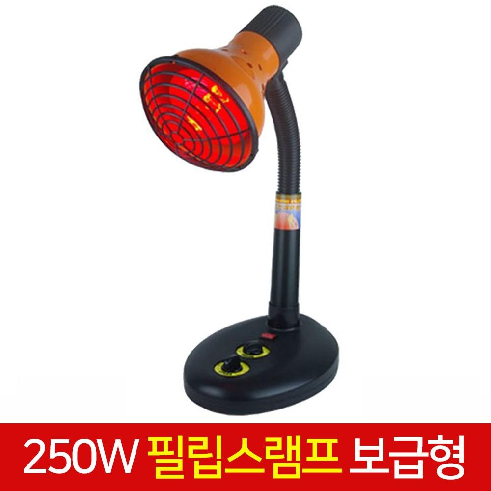 가정용 적외선 조사기 필립스램프, 1개입