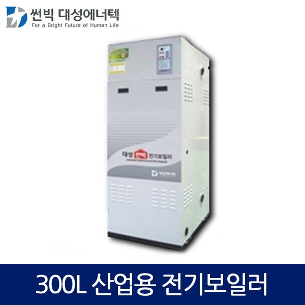 대성에너텍 축열식 전기보일러 산업용 300L, DBE-30