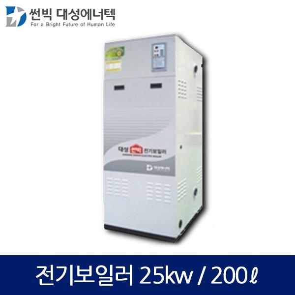 대성 산업용 축열식 전기보일러(25kw/200L) DBE-25E