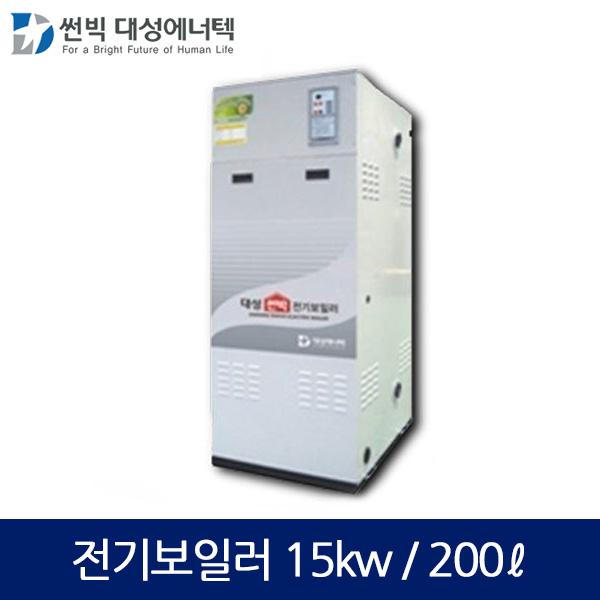 대성 산업용 축열식 전기보일러(15kw/200L) DBE-15E