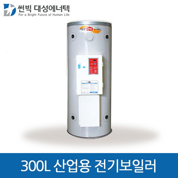 대성에너텍 산업용 축열식 전기보일러 300L, DBE-20C