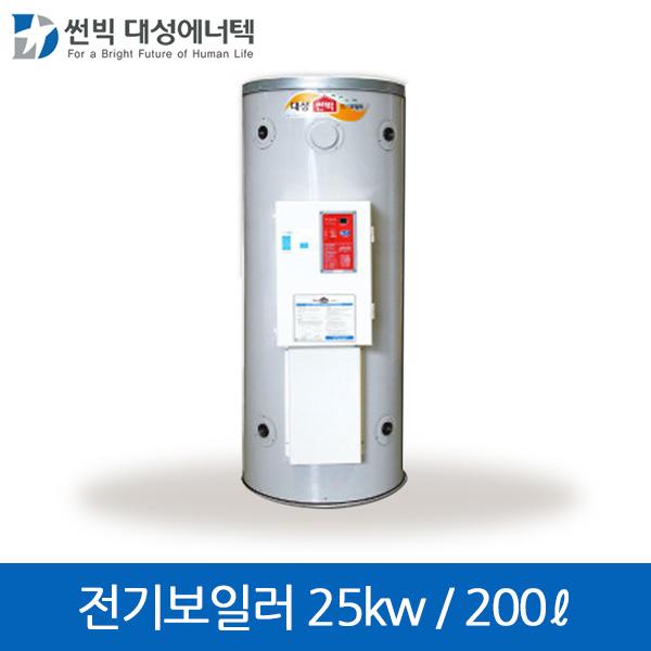 대성 산업용 축열식 전기보일러(25kw/200L) DBE-25CE
