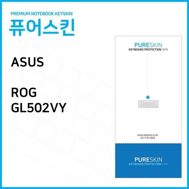 (2개묶음)(IT) ASUS ROG GL502VY 노트북 CIN-12886 노트북 키스킨 키커버 키보드스킨 키덮개 실리콘, 단일상품, 단일상품