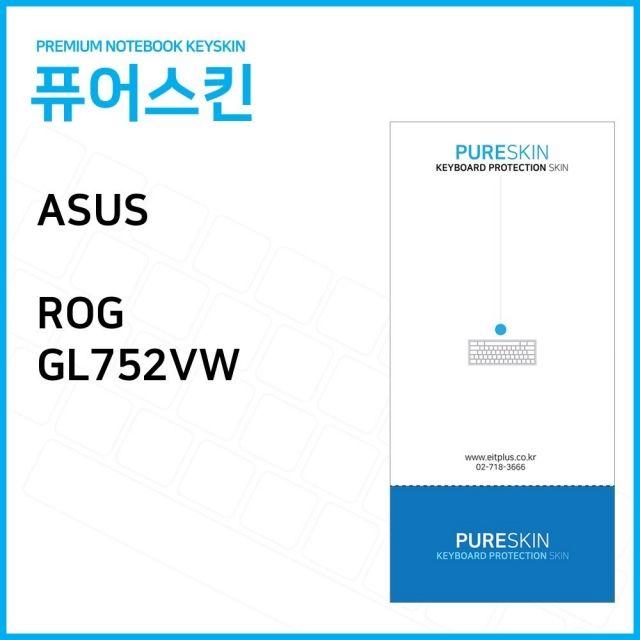 (2개묶음)(IT) ASUS ROG GL752VW 노트북 CIN-12832 노트북 키스킨 키커버 키보드스킨 키덮개 실리콘, 단일상품, 단일상품