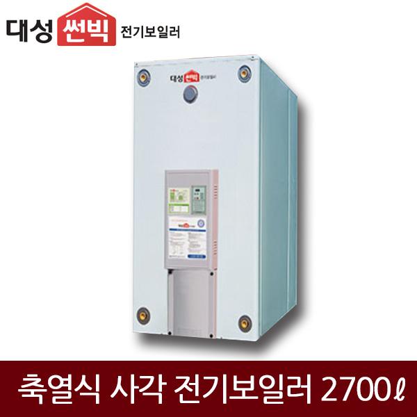 대성 축열식 일반/심야 전기보일러 (2700L) DBA-270, DBA-270(심야)