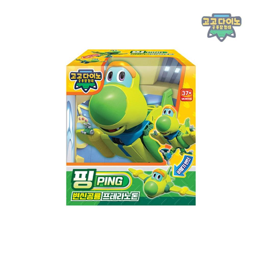 고고다이노 변신 공룡 핑 미니 로봇 비행기 장난감