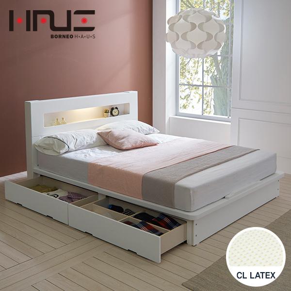 보루네오하우스 프라임 루시 LED 서랍평상형 라텍스독립 Q 침대 DM6032, 화이트